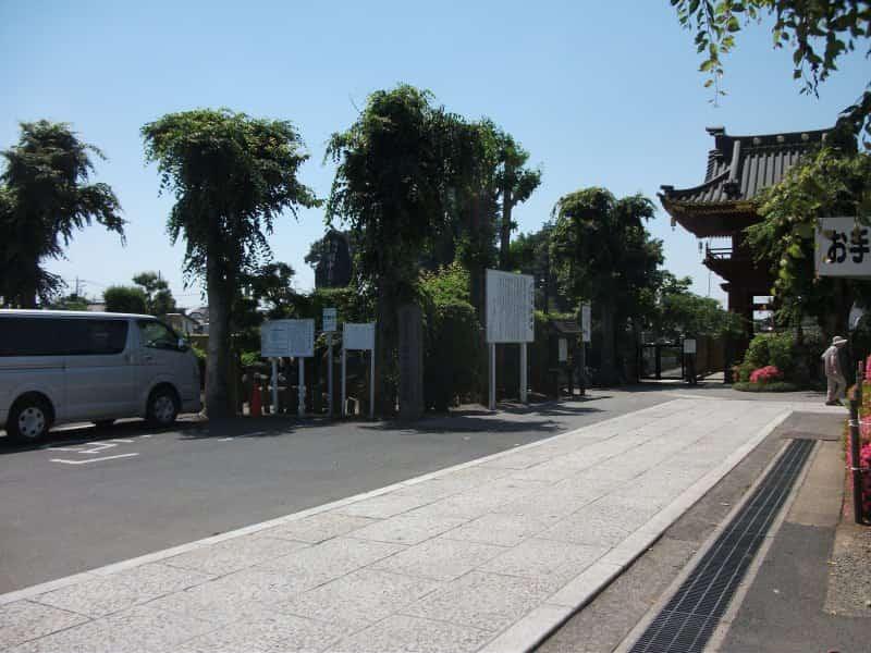 soujyuji_temple_2.jpg