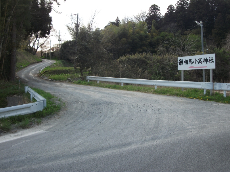相馬小高神社_2.jpg