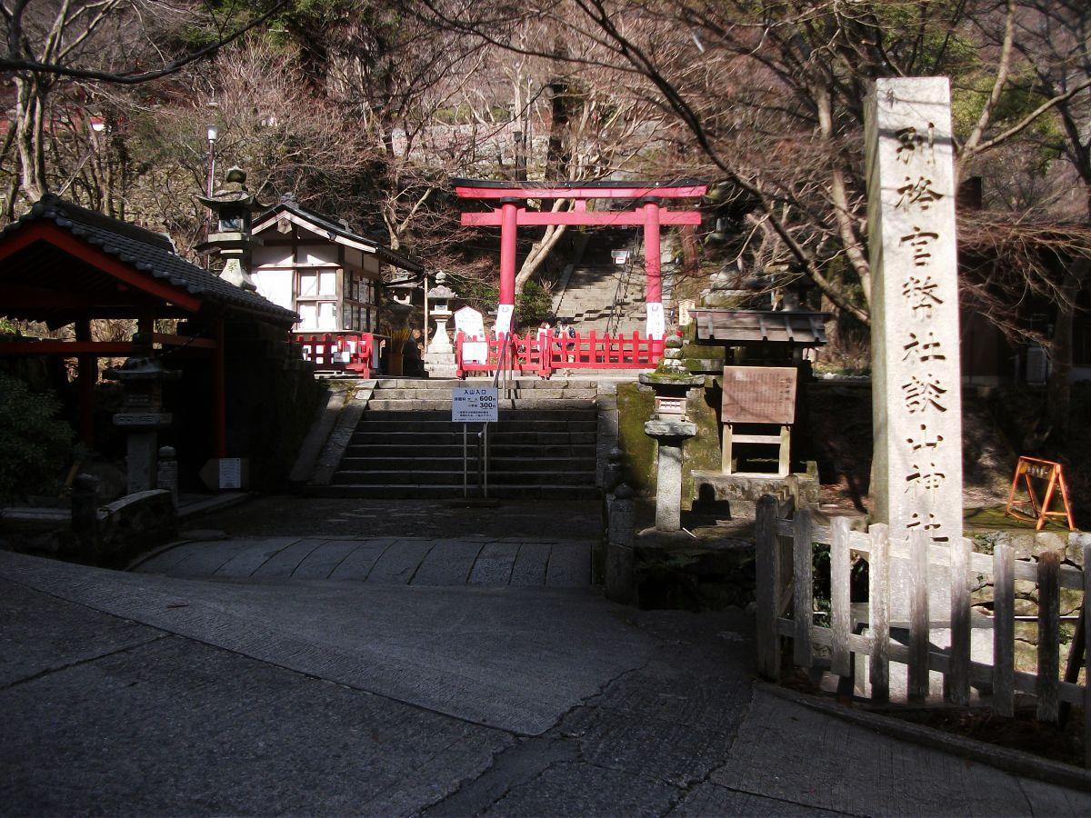 談山神社_1.jpg