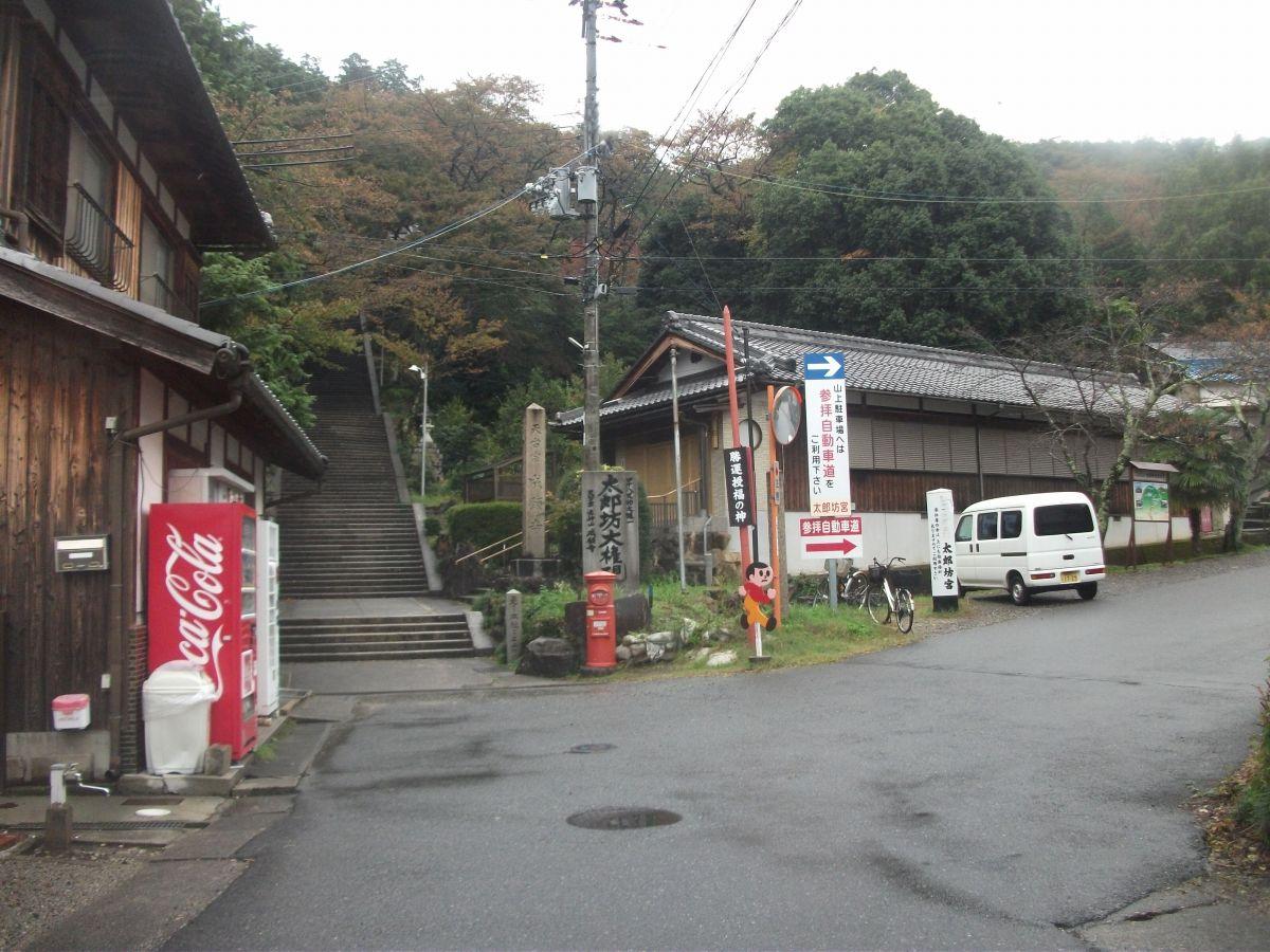 太郎坊阿賀神社_1.jpg