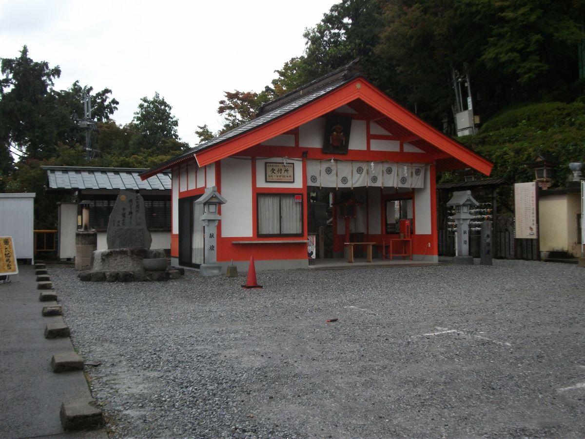 太郎坊阿賀神社_3.jpg