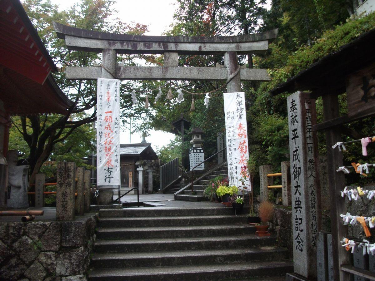 太郎坊阿賀神社_4.jpg