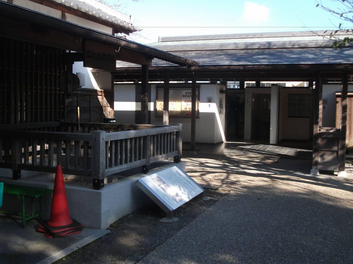 龍城神社_2.jpg