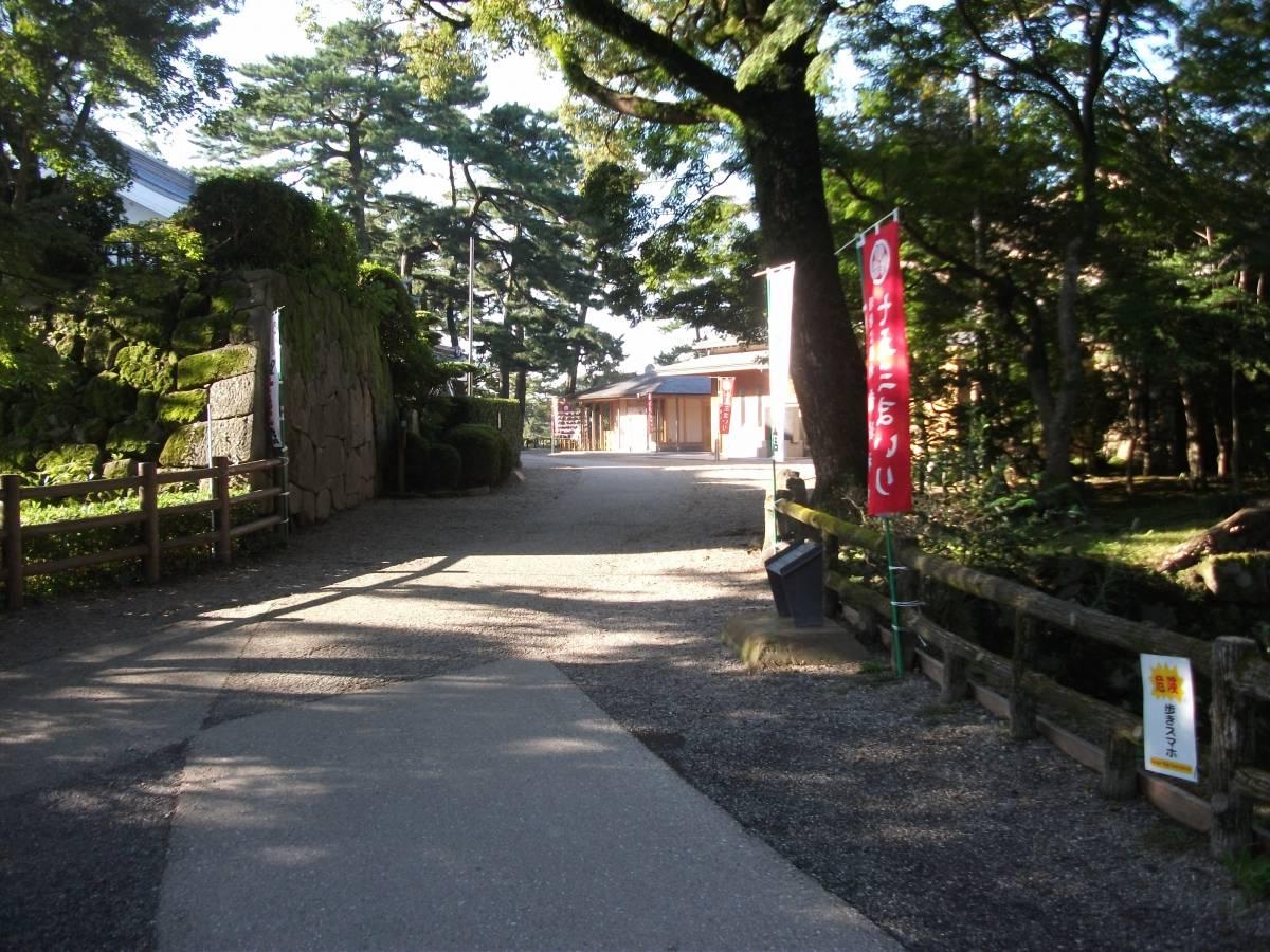 龍城神社_4.jpg