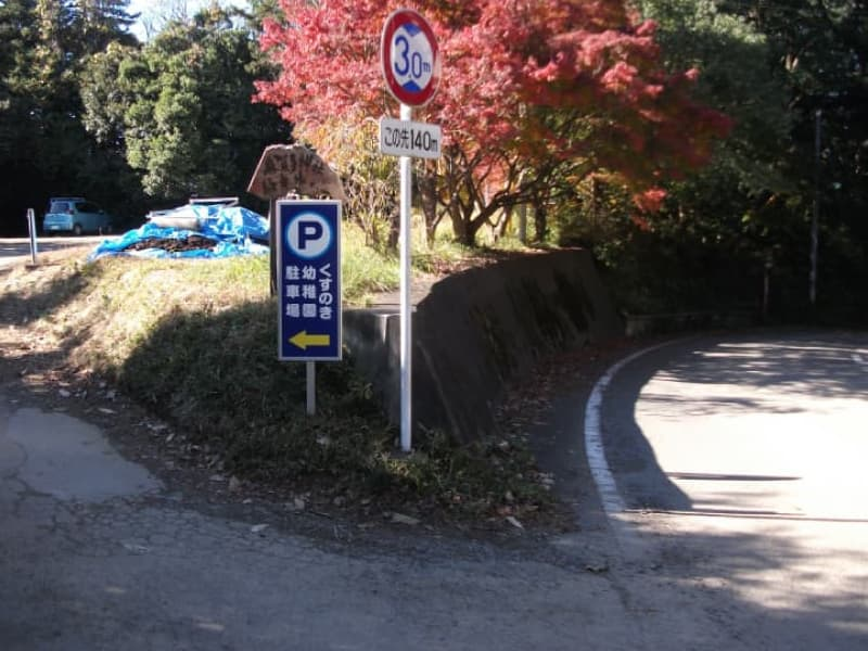 麻賀多神社手黒社_2.jpg
