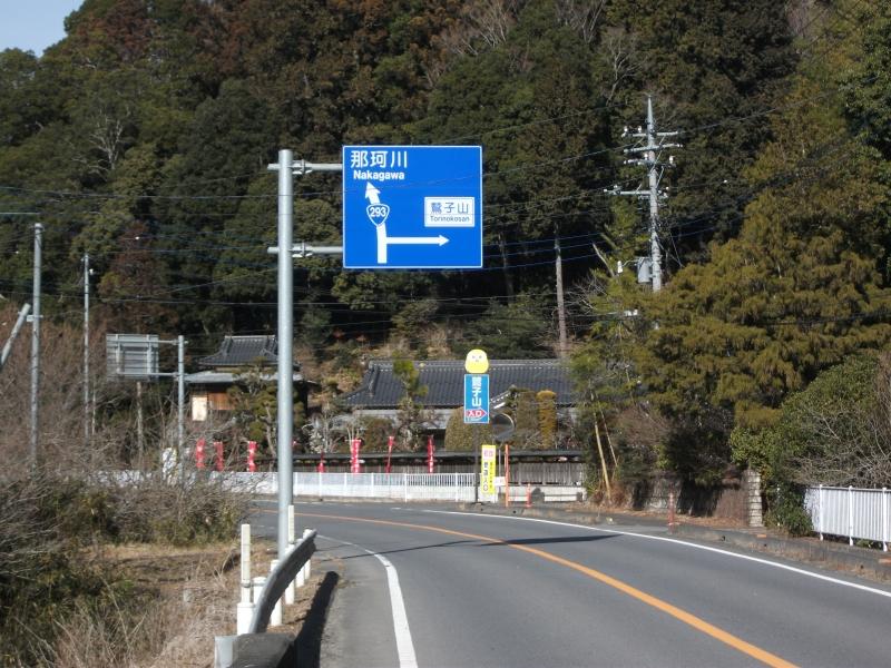 鷲子山上神社_1.jpg