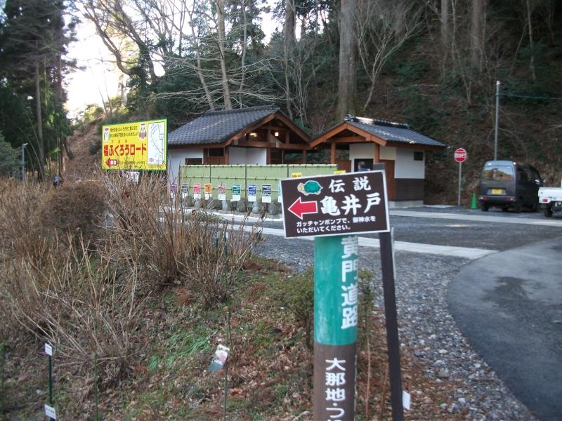 鷲子山上神社_5.jpg
