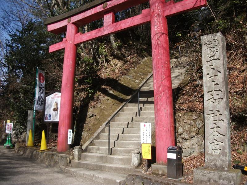 鷲子山上神社_6.jpg
