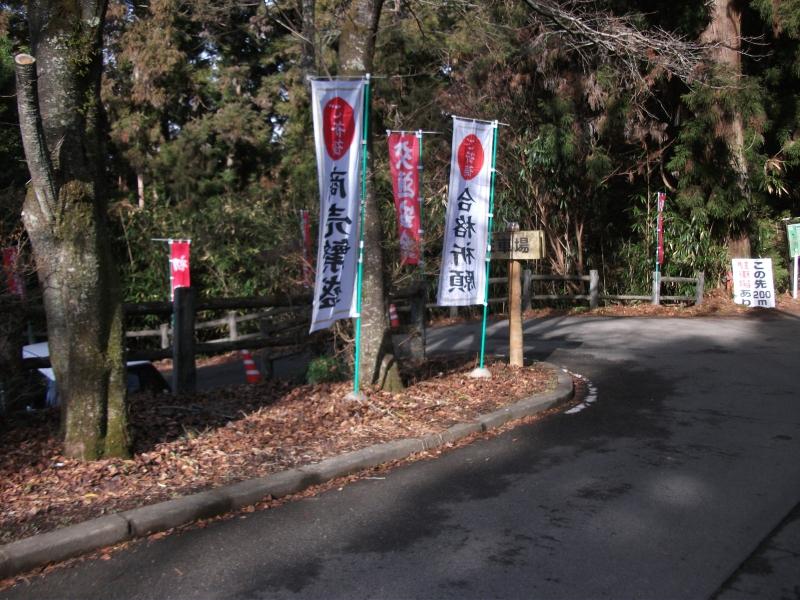 鷲子山上神社_7.jpg