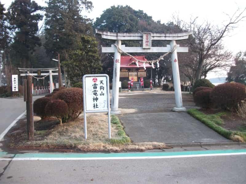 薬師寺八幡宮_2.jpg