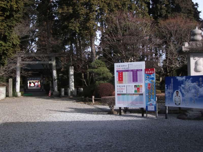 安住神社_1.jpg