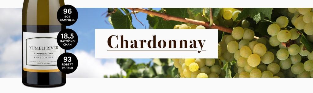 Kumeu River Wines Chardonnay 'Coddington' 2016