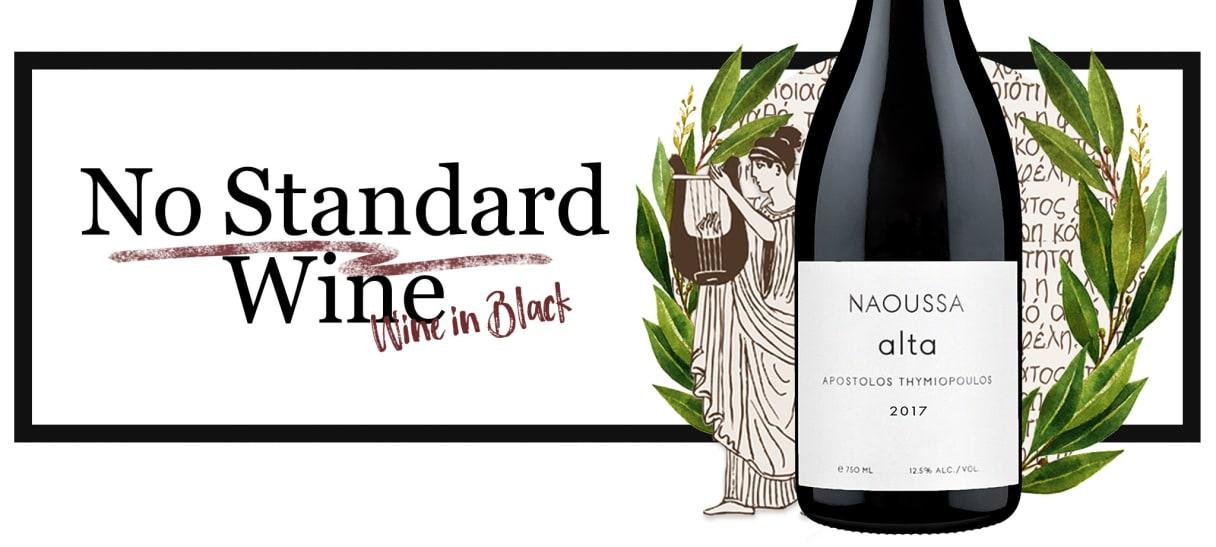 No Standard Wines Thymiopoulos Vineyards