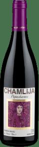 Chamlija 'Papaskarasi' Thrakien 2018
