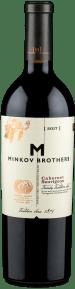 Minkov Brothers Cabernet Sauvignon Thracian Valley 2017