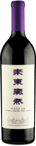 Château Changyu Moser XV Cabernet Sauvignon 'Purple Air Comes From the East' 2016