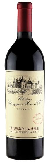 Cabernet Sauvignon 'Grand Vin' 2016