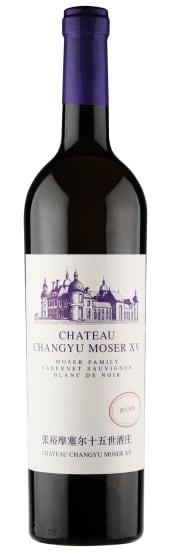 'Moser Family' Cabernet Sauvignon Blanc de Noir 2017