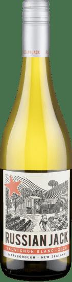 Sauvignon Blanc Marlborough 2020