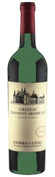 Château Changyu Moser XV 'Moser Family' Cabernet Sauvignon 2016