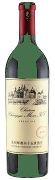 Château Changyu Moser XV Cabernet Sauvignon 'Grand Vin' 2016