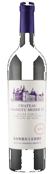 Château Changyu Moser XV 'Moser Family' Cabernet Sauvignon Blanc de Noir 2017