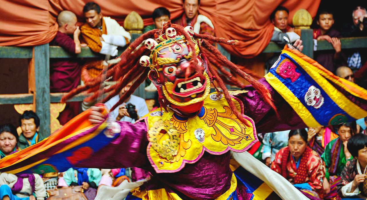 4 slide bhutan culture tradition pano