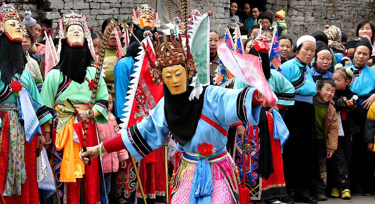 1 slide china guizhou province ceremony masks pano