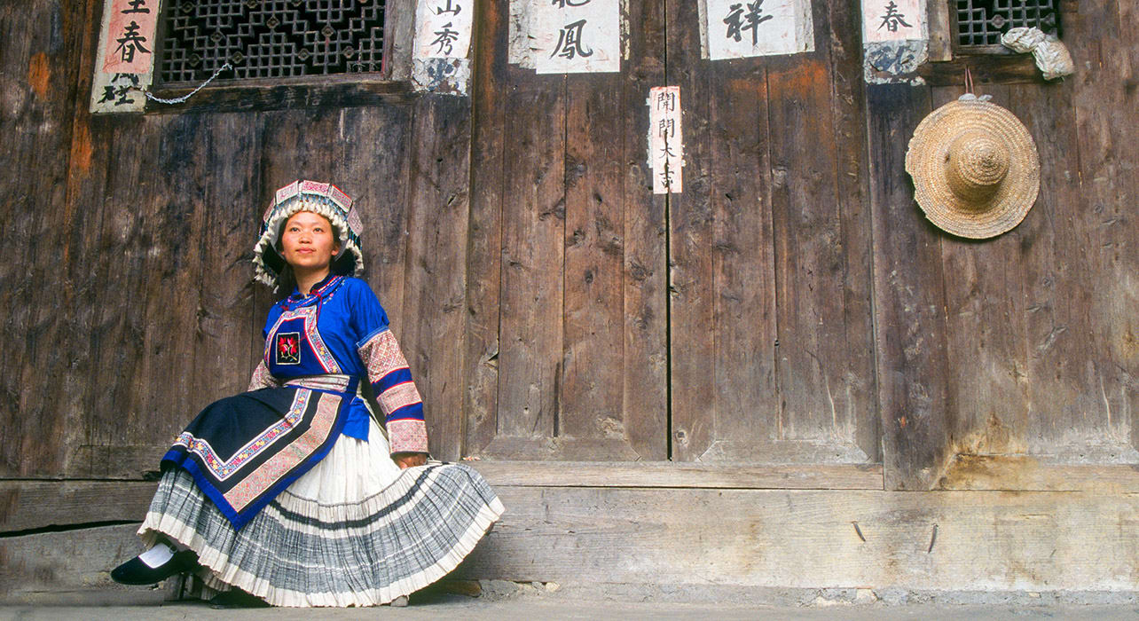 yandi miao china traditional costume