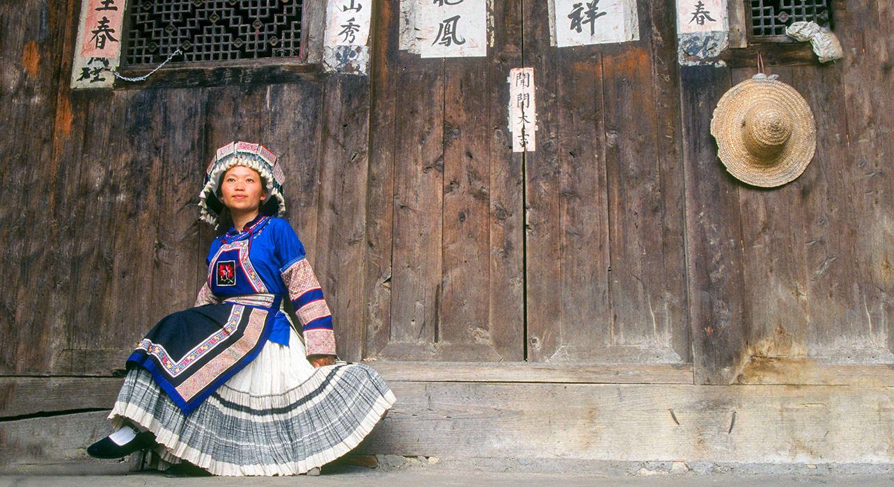 4 slide yandi miao china traditional costume pano