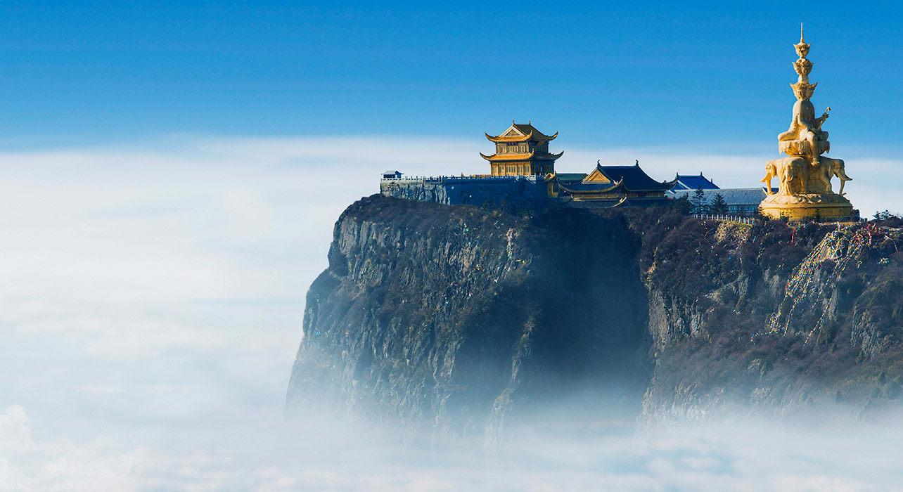 sichuan yunnan mount emai china