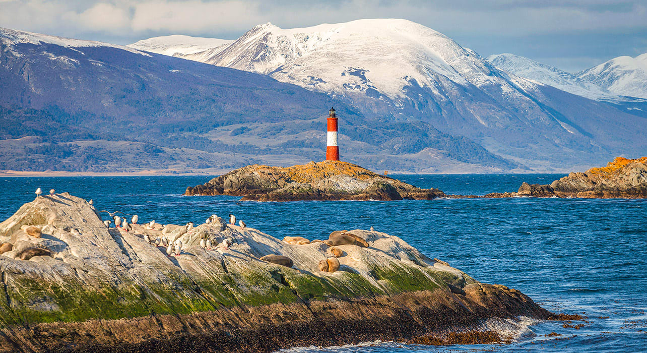 ushuaia beagle channel lighthouse