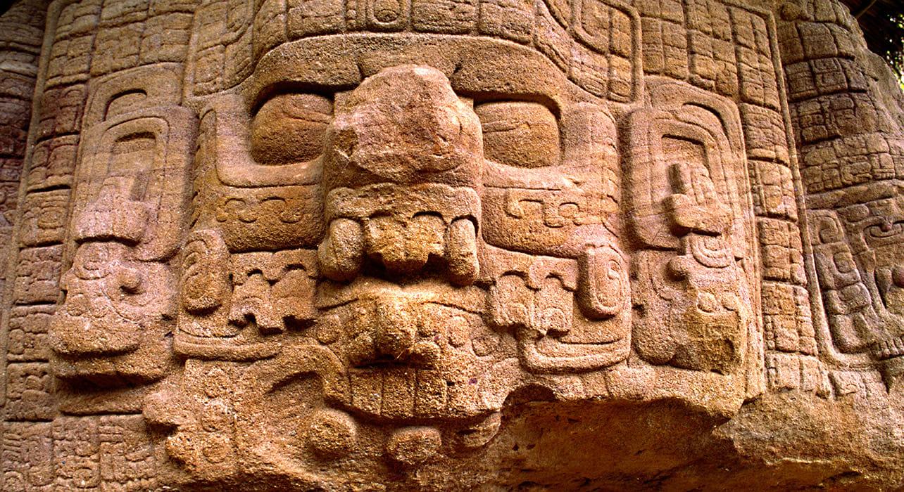 3 slide guatemala quiringa stone carving ruins pano