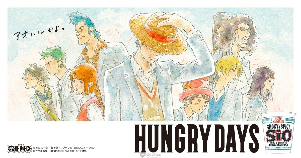 Hungry Days Nissin One Piece