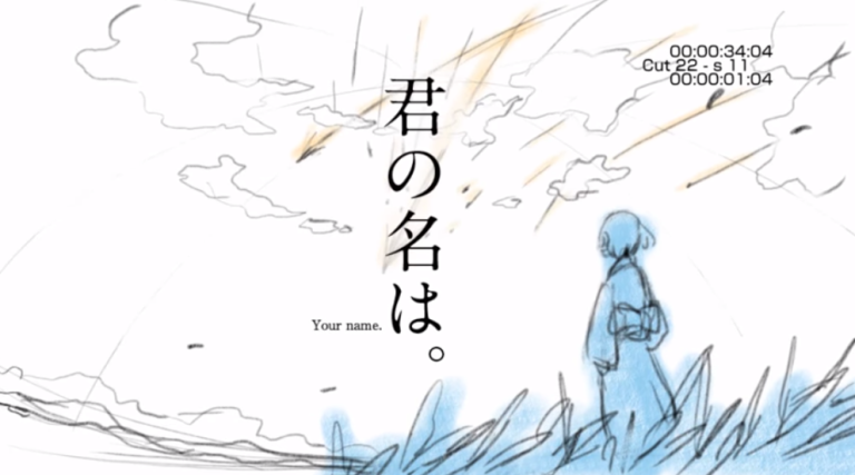 Your Name Storyboards Makoto Shinkai