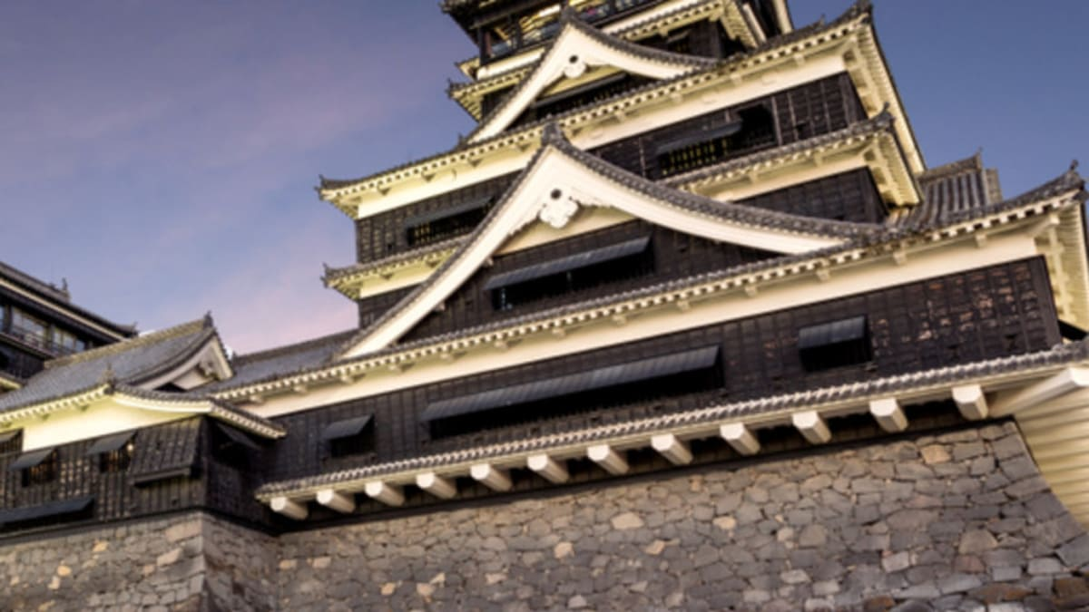 Kumamoto Tour Packages & Holidays With Tripfez