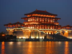 Tripfez TravelXi'an package