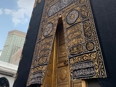 Kaabah in daylight