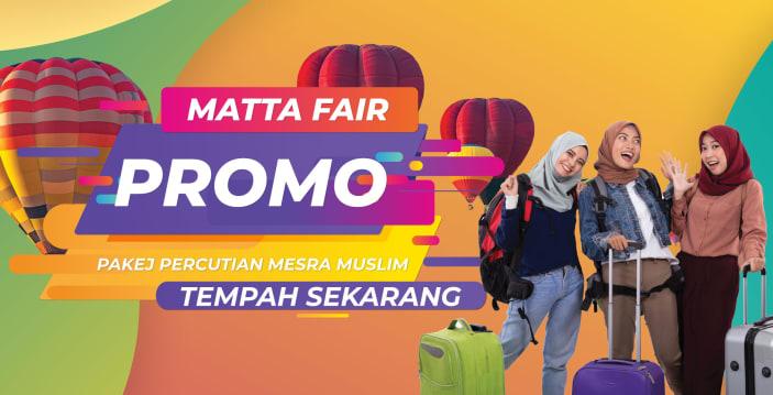 Matta Fair 2020