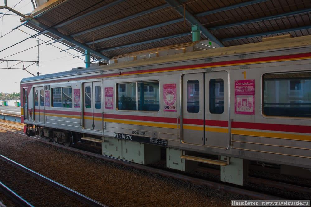 Женский вагон поезда