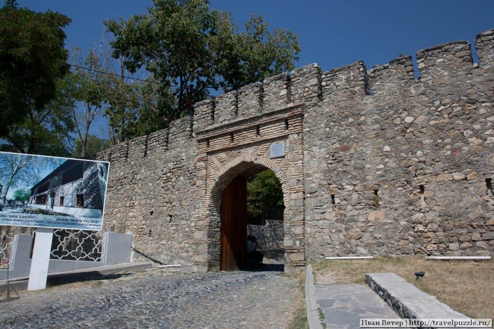 Крепость Шеки