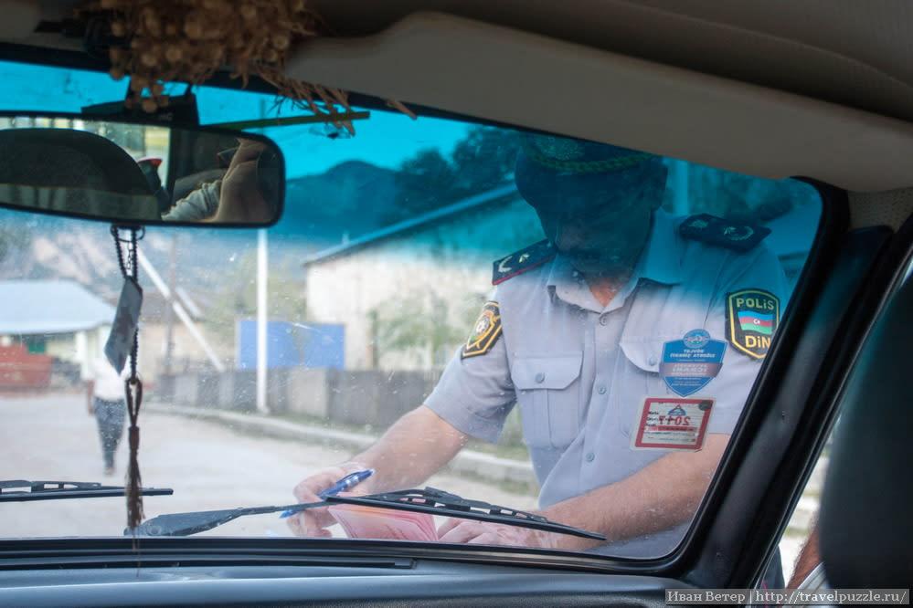 Полицейский в Конагкенде в очередной раз переписывает документы. Полиция в тех краях довольно настойчиво записывала наши данные, но была образцово вежлива и довольно внимательна.