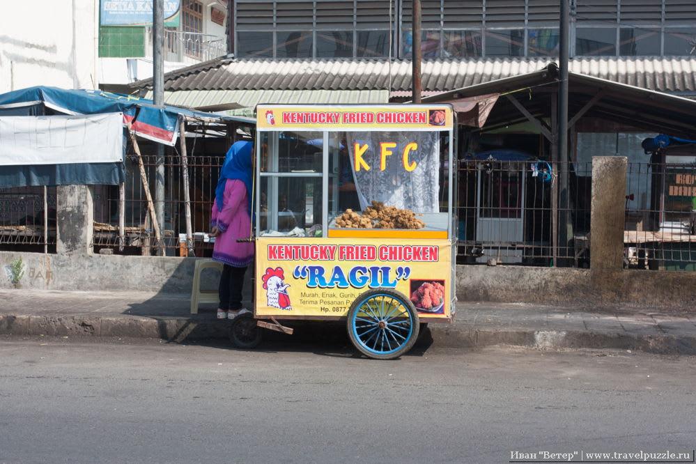 KFC-Индонезия ;)