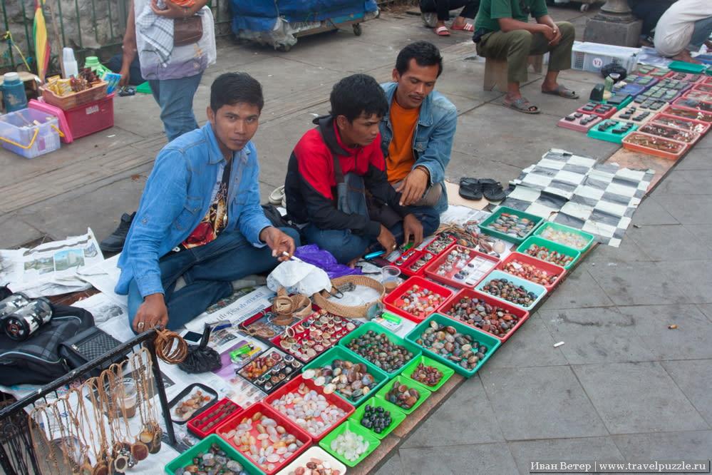 Торговцы камнями