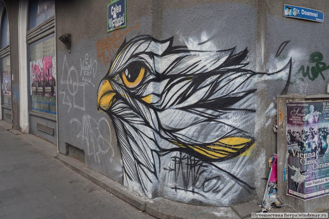 Граффити центра