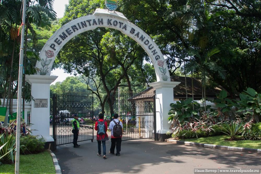 Ворота в парк Бандунга