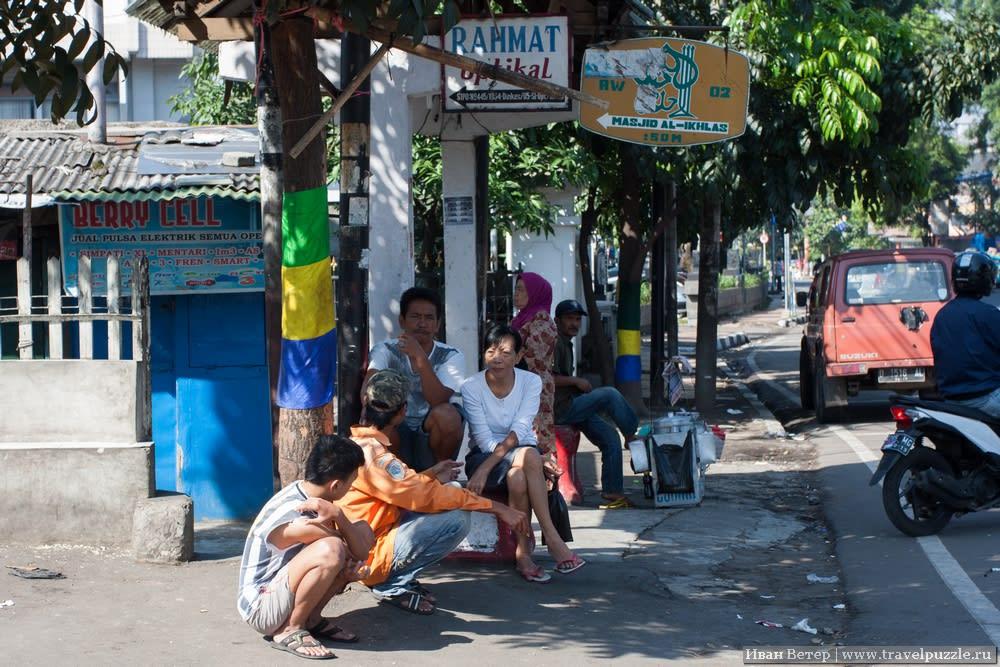 Бандунг и его жители у ворот
