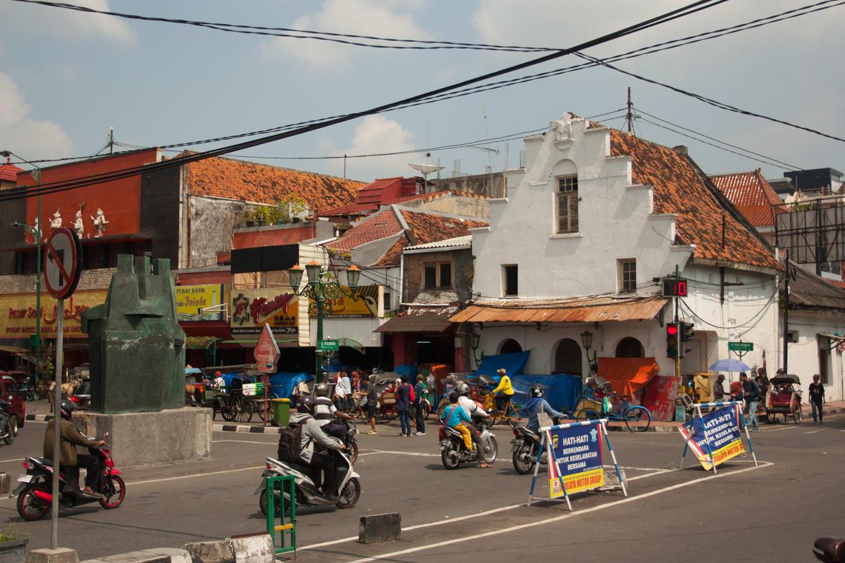 Джокьякарта в районе конца улицы Малиборо