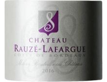 CHATEAU DU GARDE CHATEAU RAUZE-LAFARGUE COTES DE BORDEAUX ROUGE 2016