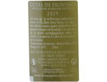 DOMAINE LES TROIS TERRES CUVEE TRADITION COTES DE PROVENCE BLANC 2019
